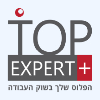 Top Experts+ טופ אקספרט פלוס