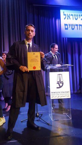 תמונה מטקס ההסמכה של לשכת עורכי הדין